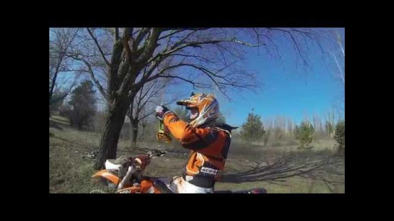 Motocross Moldova Mantea Vasea KTM 200 EXC