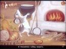 Диафильм для детей Крылатый, мохнатый да масляный