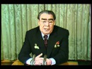 Leonid Brezhnev Metallica The View Directed by Serzh