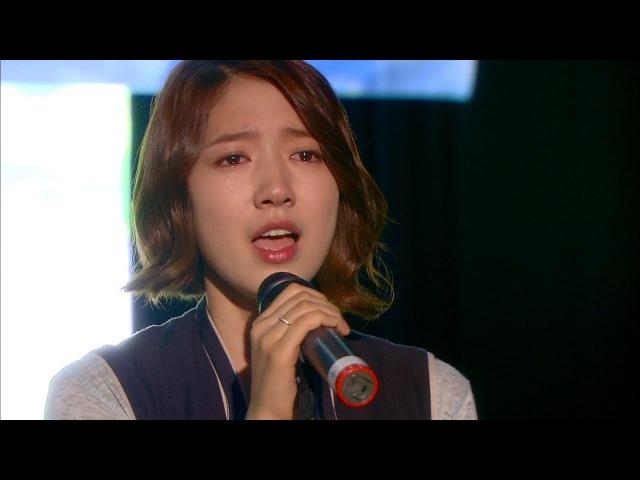 【TVPP】Park Shin Hye - I Will Forget You, 박신혜 - 정용화를 향한 슬픈고백! '그럴겁니다 잊을겁니다' @