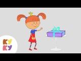 КУКУТИКИ - Сборник - Короткие смешные веселые мультики для малышей