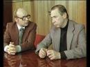 Активная зона - 2 серия (1979)