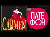 Жорж Бизе  Родион Щедрин - Кармен-сюита (Full album) 1968