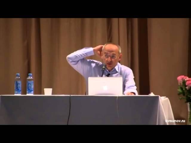 О Г Торсунов Три вещи которые дарят здоровье