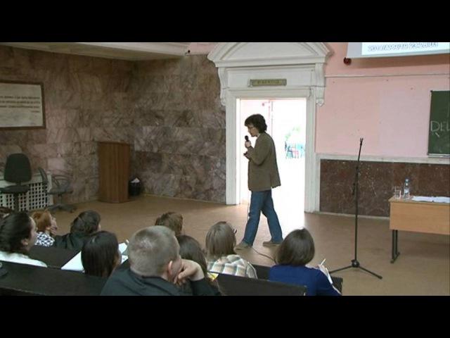 Происхождение разума эмоций морали Александр Марков