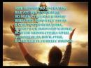 Павел Шавловский - Десять Прокаженых