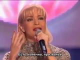Марк Тишман Татьяна Буланова - Офицерские жены