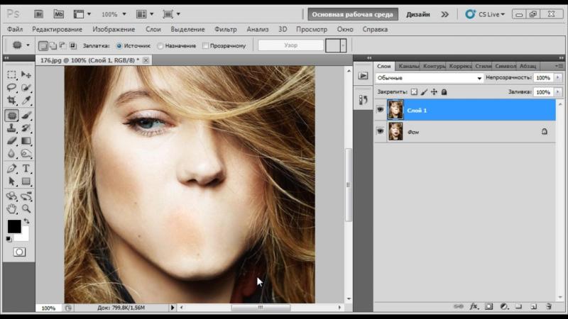 Как закрашивать в Photoshop  ruwikihowcom