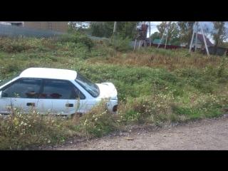 моя первая машина,мне было 17 лет,и я проверял что это ведро может))