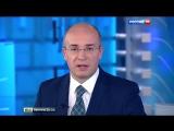 Вести в 20:00. Большие Вести. Россия 1 / 07.03.2016