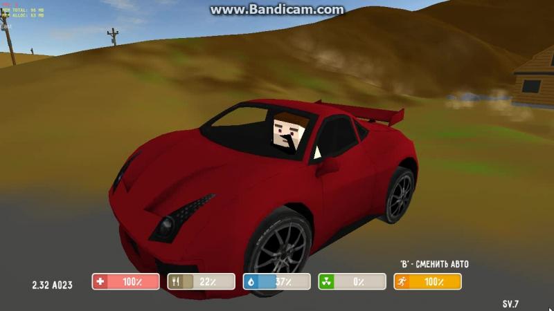 Cube Day Z 2 - Обзор Тачки Zeus » Freewka.com - Смотреть онлайн в хорощем качестве