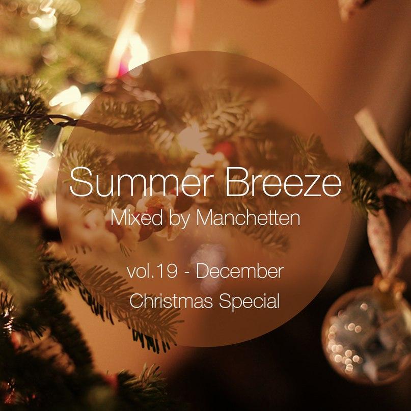 Summer Breeze vol.19 Christmas Special