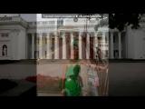 Одесса 2013 под музыку Виолетта и Томас - веолета и тома . Picrolla