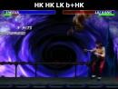 Ultimate Mortal Kombat 3. Strategy Guide. Part 19. Sheeva