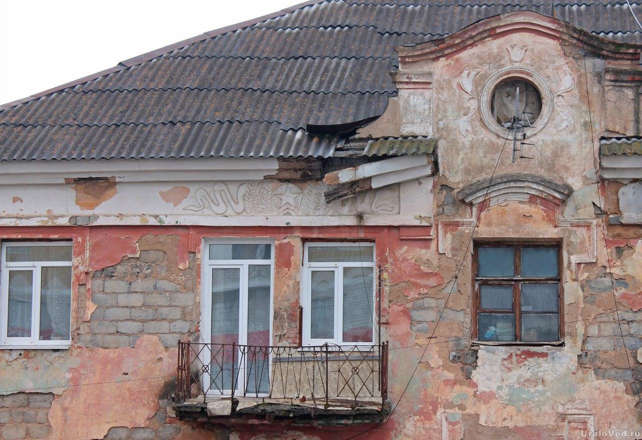 Один из домов Арамили