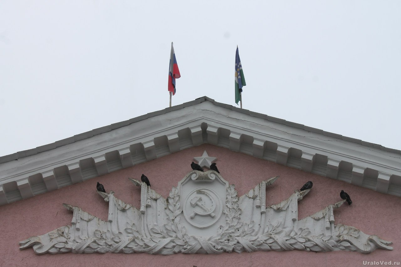 Администрация города Арамиль