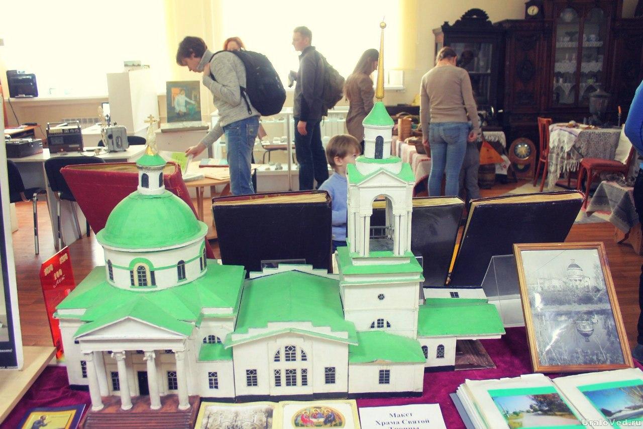 В музее Арамили