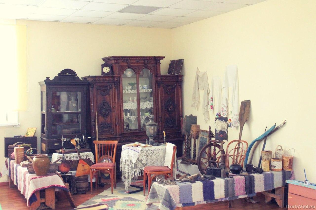Арамильский краеведческий музей