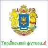 Ukrayinsky Futbola