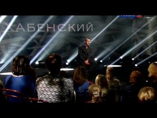 Линия жизни. Константин Хабенский (2015)