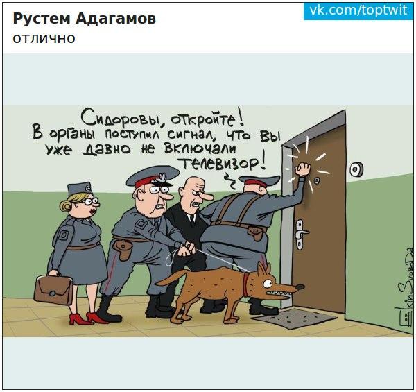 """41-й """"путинский гумконвой"""" вторгся на территорию Украины - Цензор.НЕТ 348"""