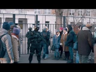 Училка (2015) Второй официальный трейлер фильма