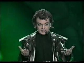 Филипп Киркоров - Роза красная моя (Песня Года 2000 Финал)