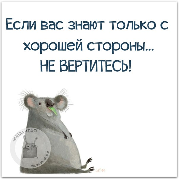 Алексей Викторов |