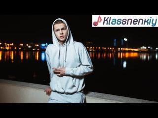 Maxim Masta - Молодость [Новые Песни 2015]