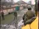 Геноцид Ингушей 1992 году