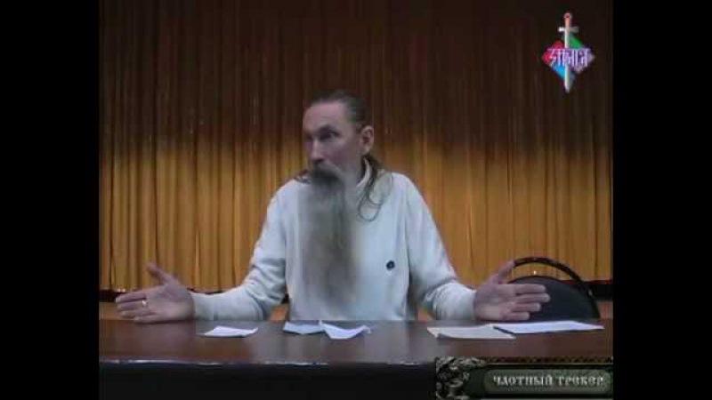 A.B.Трехлебов Ессентуки
