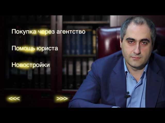 Адвокат Шота Горгадзе о квартирном вопросе