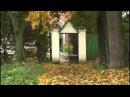 Соль земли Фильм-2 Схиархимандрит Христофор 1-серия
