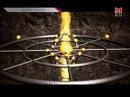 Секретные территории. НЛО Загадка золотой колыбели