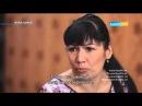 Жана коныс 1 2 серия толык нуска Жаңа қоныс Телехикая