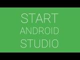 Урок 34.  Работа с базами данных SQLite в Android