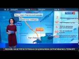 Проект моста через Керченский пролив передали на экспертизу 2015