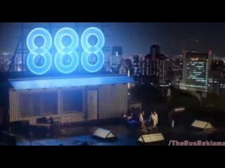 Реклама 888 покер - Мы играем по-новому