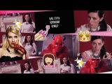 Катя Клэп | Как стать королевой крика? | ELLE girl январь 2016