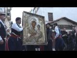 Άφιξις της Ιεράς Εικόνος της Παναγίας της Ιεροσο&#