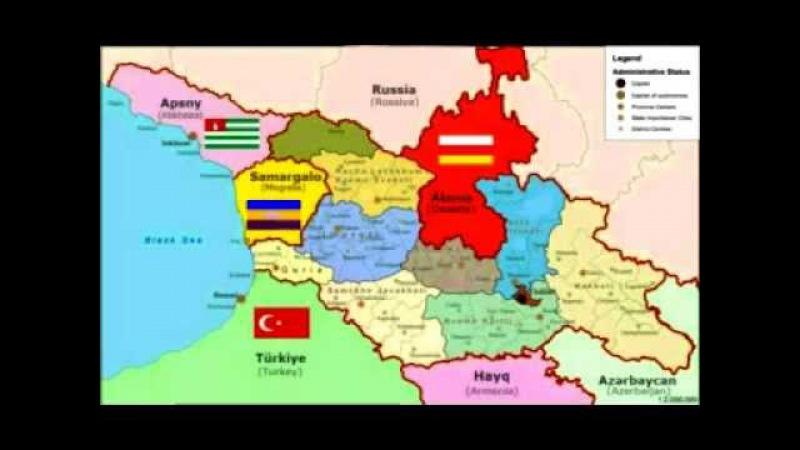 The future map of Georgia Будущая карта Грузии მომავალი საქართველოს რუკა