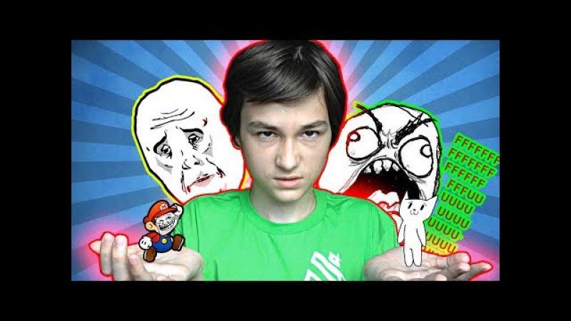САМАЯ УЖАСНАЯ ИГРА   Cat Mario (Memes Mario)