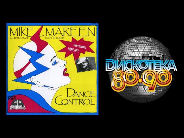 Mike Mareen Dance Control 1987 Full Album