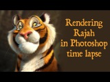 Speed Painting - Photoshop Rajah from