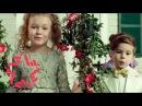 Детский хор Великан Робот Бронислав