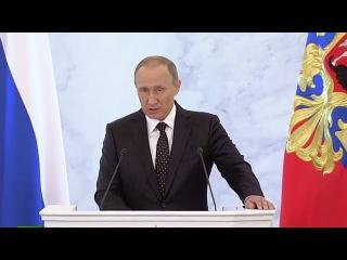 Послание Путина Федеральному Собранию 3 декабря 2015 видео