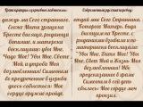 Дивна Любоевич и хор