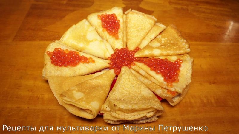 Мультиварка рецепты блинов