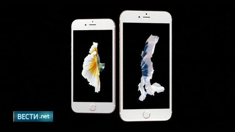 Стив Джобс удивился бы новшествам от Apple
