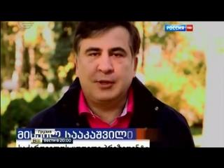 Губернатор Одессы готовит переворот в Тбилиси